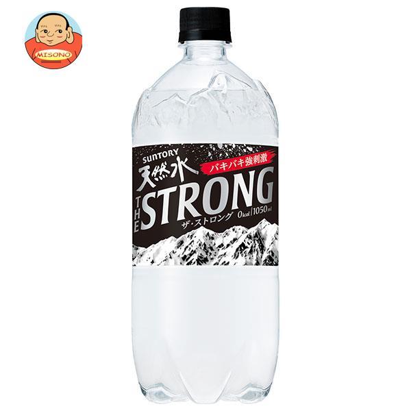 サントリー THE STORONG(ザ ストロング) 天然水スパークリング 1050mlペットボトル×12本入