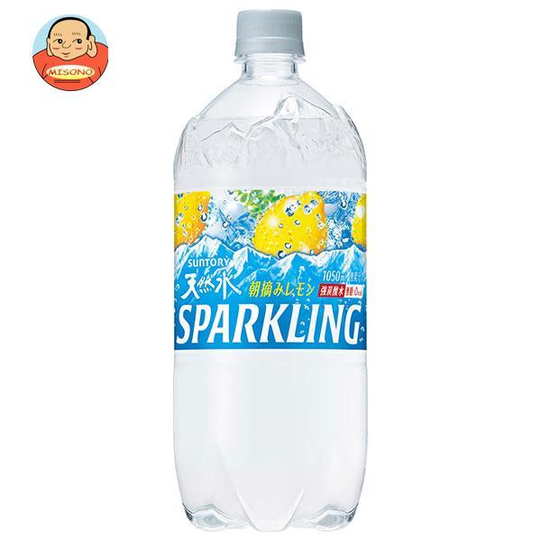 サントリー 天然水スパークリング レモン 1050mlペットボトル×12本入