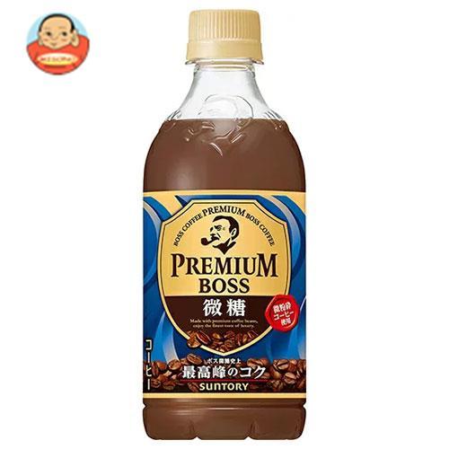 サントリー プレミアムボス 微糖 450mlペットボトル×24本入