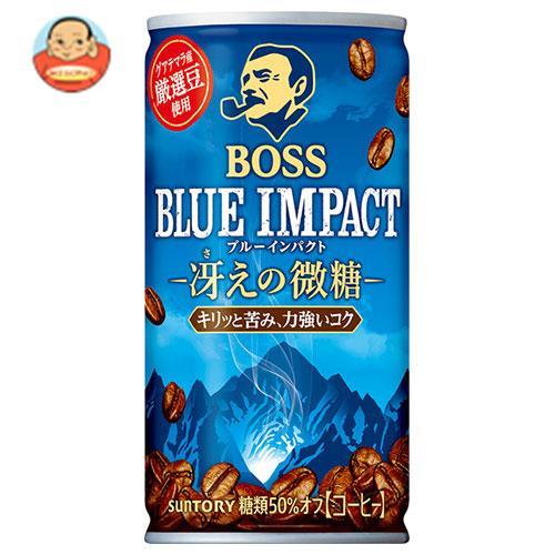 サントリー BOSS(ボス) ブルーインパクト 185g缶×30本入