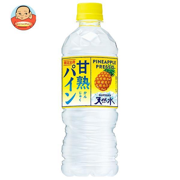 サントリー 甘熟パイン&サントリー天然水 540mlペットボトル×24本入