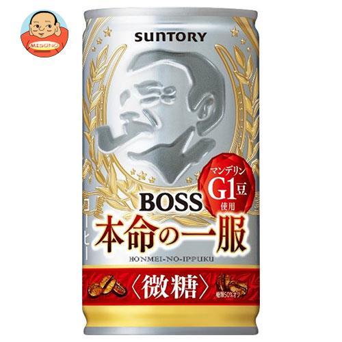 サントリー BOSS(ボス) 本命の一服 185g缶×30本入