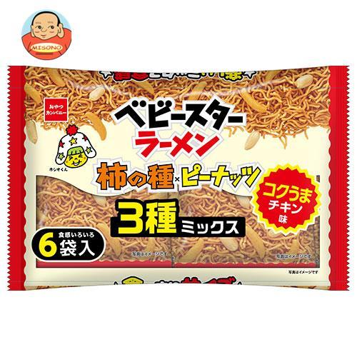 おやつカンパニー ベビースターラーメン 柿の種3種ミックス コクうまチキン味6袋入 144g(24g×6)×12袋入
