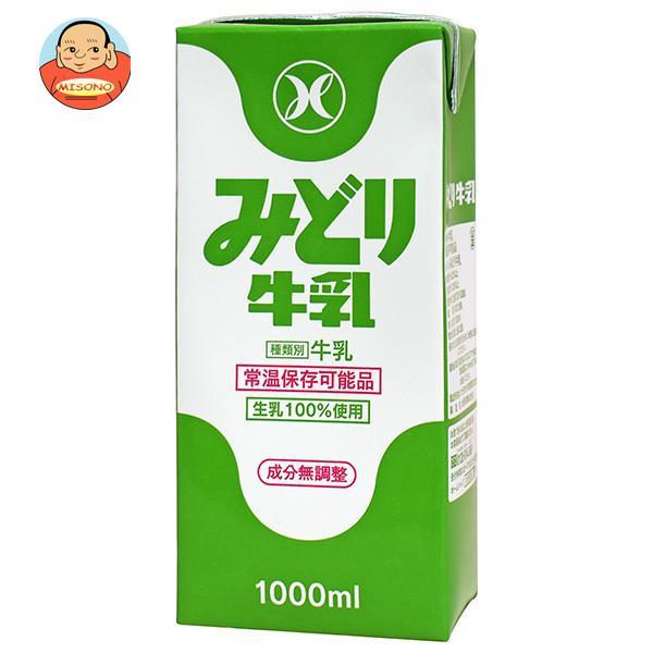 九州乳業 みどり くじゅう高原牛乳 1000ml紙パック×6本入
