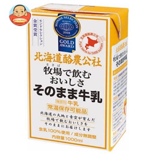 毎日牛乳 牧場(まきば)で飲むおいしさそのまま牛乳 1000ml紙パック×12本入