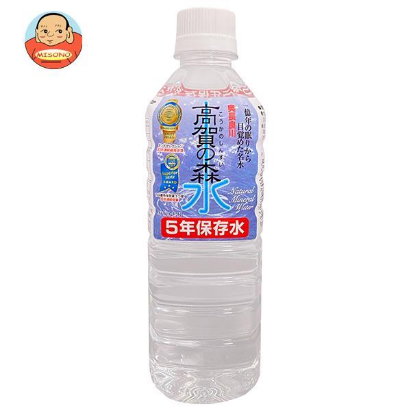 奥長良川名水 高賀の森水 5年保存水 500mlペットボトル×24本入