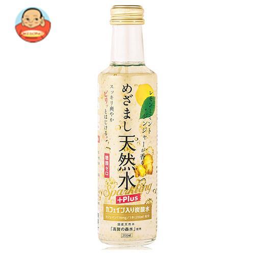 奥長良川名水 めざまし天然水 スパークリング 200ml瓶×24本入
