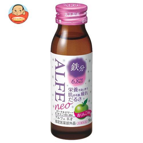 大正製薬 アルフェネオ 50ml瓶×60(10×6)本入