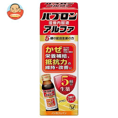 大正製薬 パブロン滋養内服液アルファ 50ml瓶×10本入