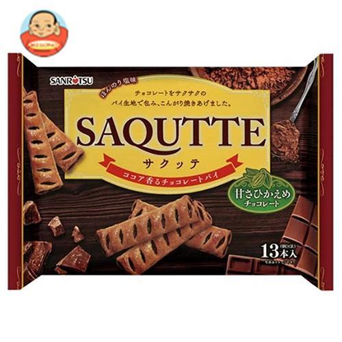 三立製菓 サクッテ チョコレートパイ 13本×10袋入