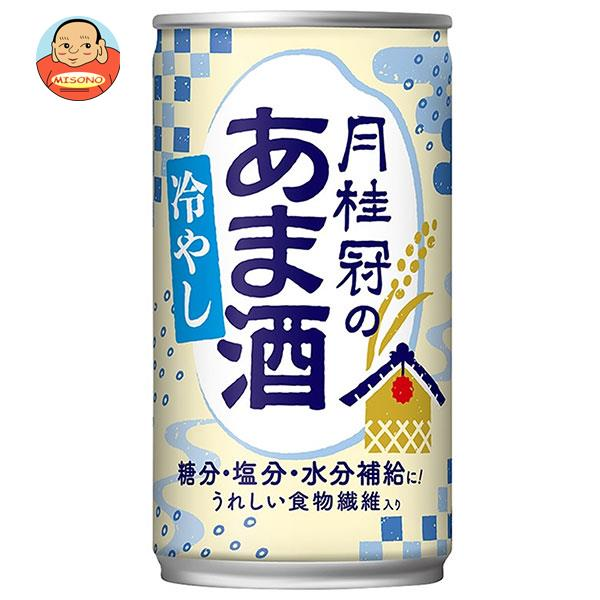 月桂冠 冷やし甘酒 190g缶×30本入