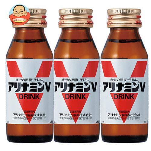 アリナミン製薬 アリナミンV (3本パック) 50ml瓶×30(3×10)本入