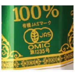 スジャータ 有機野菜100%(プリズマ容器) 330ml紙パック×12本入