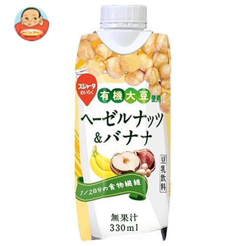 スジャータ ヘ-ゼルナッツバナナ豆乳飲料(プリズマ容器) 330ml×12本入