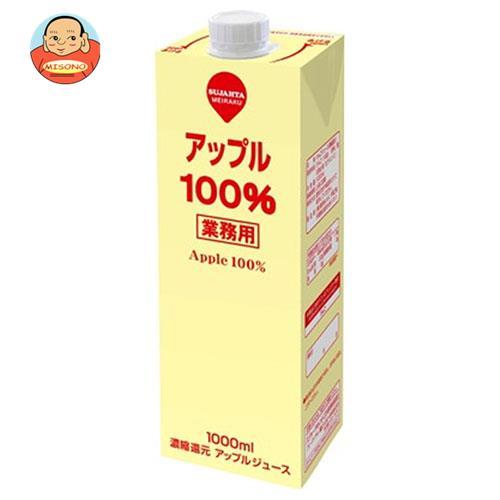 スジャータ 業務用アップル 1000ml紙パック×6本入