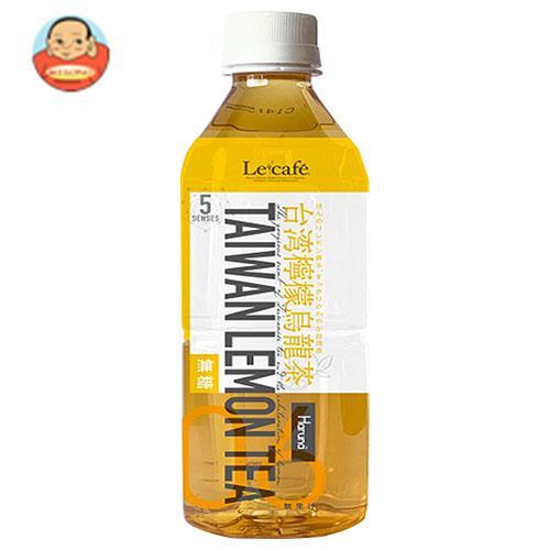 HARUNA(ハルナ) ルカフェ 台湾檸檬烏龍茶 500mlペットボトル×24本入