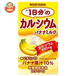 守山乳業 1日分のカルシウム バナナミルク 125ml紙パック×24本入