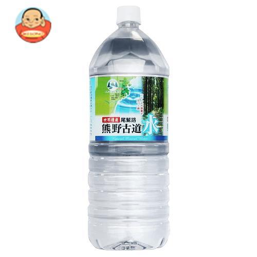 あさみや 尾鷲名水 熊野古道水 2Lペットボトル×6本入
