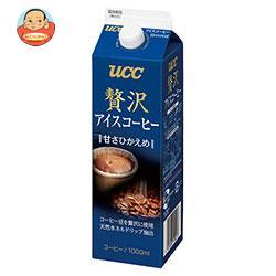 UCC 贅沢アイスコーヒー 甘さひかえめ 1000ml紙パック×12本入