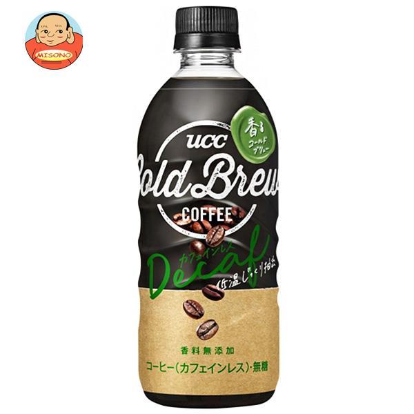 UCC COLD BREW BLACK DECAF(コールドブリュー ブラック デカフェ) 500mlペットボトル×24本入