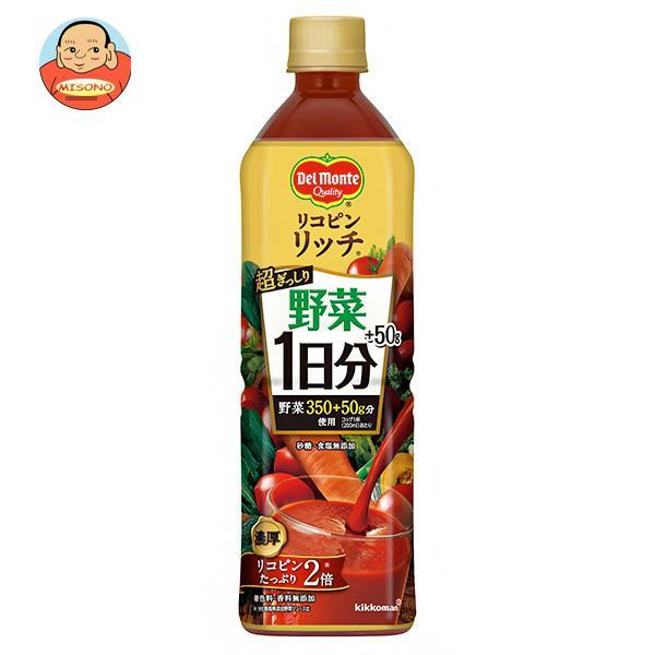 デルモンテ リコピンリッチベジタブル 野菜飲料 900gペットボトル×12本入