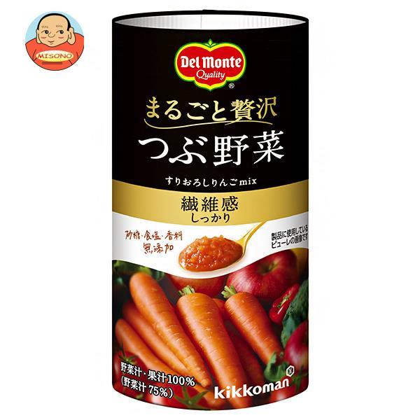 デルモンテ つぶ野菜 すりおろしりんごmix 125mlカートカン×18本入