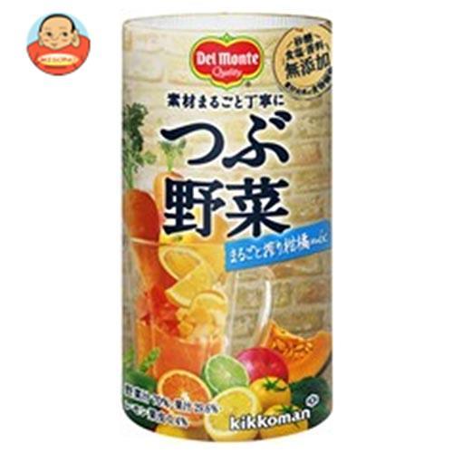 デルモンテ つぶ野菜 まるごと搾り柑橘mix 125mlカートカン×18本入