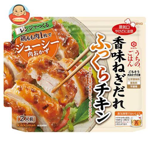キッコーマン うちのごはん 肉おかずの素 香味ねぎだれふっくらチキン 70g×10袋入