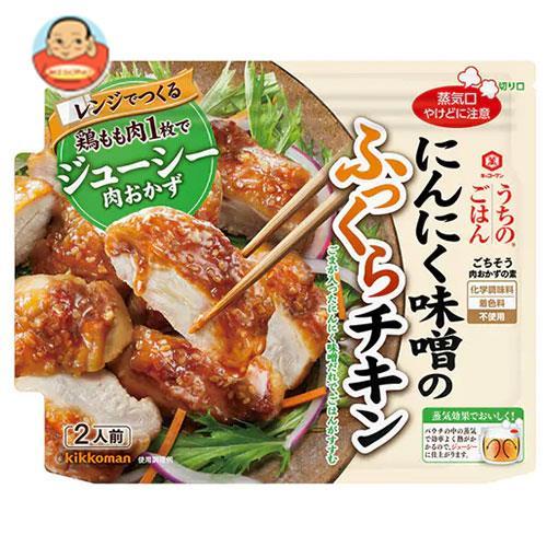 キッコーマン うちのごはん 肉おかずの素 にんにく味噌のふっくらチキン 70g×10袋入