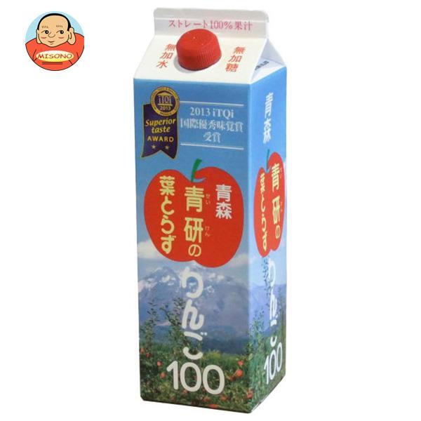 青研 葉とらずりんごジュース 葉とらずりんご100 1L紙パック×12本入