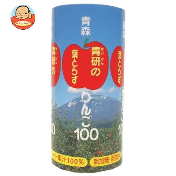 青研 葉とらずりんごジュース 葉とらずりんご100 195mlカートカン×30本入