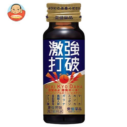 常盤薬品工業 激強打破(ゲキキョウダハ) 50ml瓶×50本入