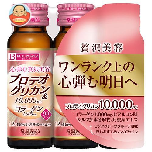 常盤薬品 ビューパワー プロテオグリカンコラーゲンドリンク (50ml瓶×3本)×10本入