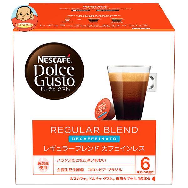 ネスレ日本 ネスカフェ ドルチェ グスト 専用カプセル レギュラー ブレンド カフェインレス 16個(16杯分)×3箱入