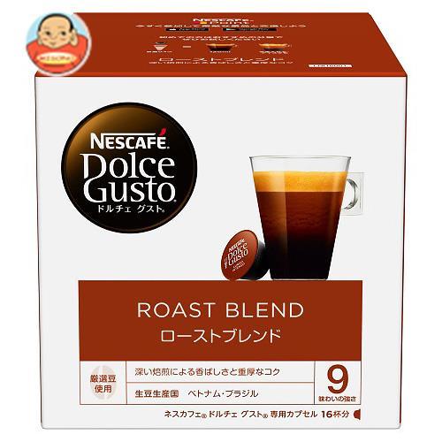 ネスレ日本 ネスカフェ ドルチェ グスト 専用カプセル ロースト ブレンド 16個(16杯分)×3箱入