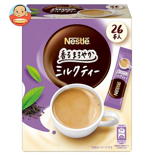 ネスレ日本 ネスレ 香るまろやか ミルクティー (5.9g×26P)×12箱入