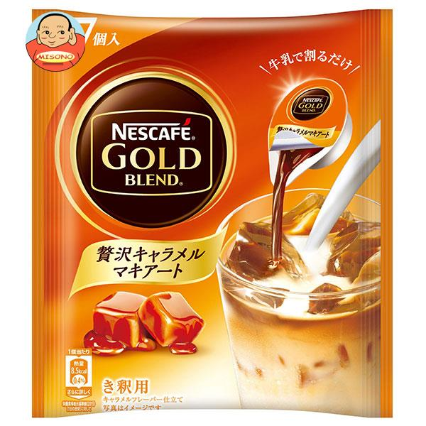 ネスレ日本 ネスカフェ ゴールドブレンド ポーション 贅沢キャラメルマキアート (11g×7P)×24袋入