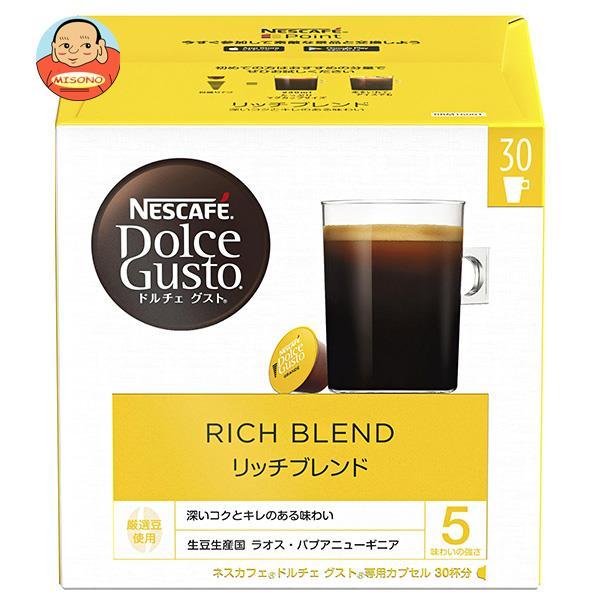 ネスレ日本 ネスカフェ ドルチェ グスト 専用カプセル リッチブレンド マグナムパック 30P×3箱入