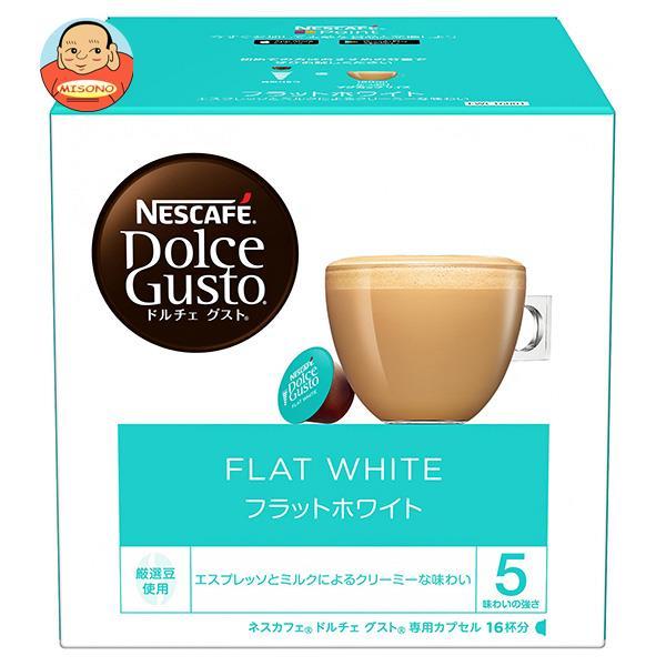ネスレ日本 ネスカフェ ドルチェ グスト 専用カプセル フラットホワイト 16個(16杯分)×3箱入