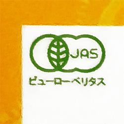 ネスレ日本 ネスカフェ ドルチェ グスト 専用カプセル コロンビア シエラネバダ 12個(12杯分)×3箱入