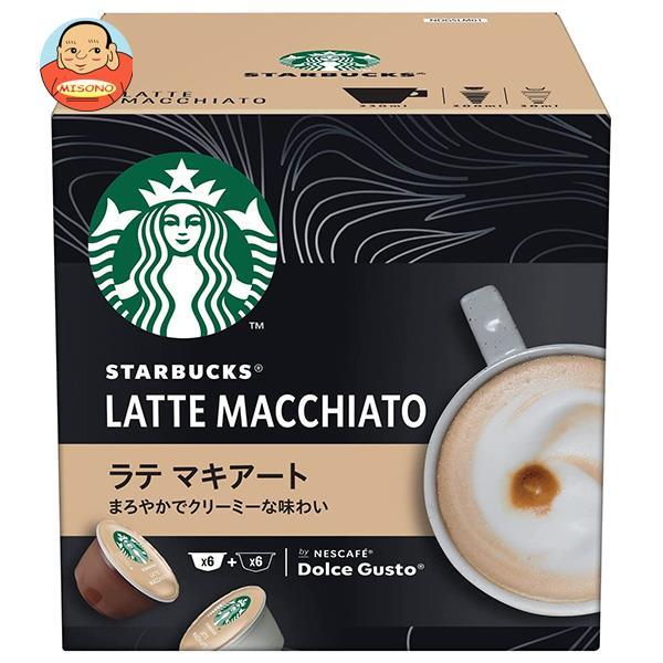 ネスレ日本 スターバックス ラテマキアート ネスカフェ ドルチェ グスト 専用カプセル 12個(6杯分)×3箱入