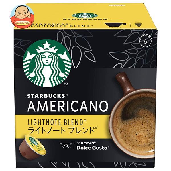 ネスレ日本 スターバックス ライトノートブレンド ネスカフェ ドルチェ グスト 専用カプセル 12個(12杯分)×3箱入