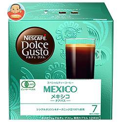 ネスレ日本 ネスカフェ ドルチェ グスト 専用カプセル メキシコ チアパス 12個(12杯分)×3箱入
