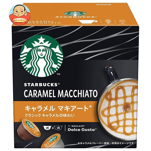 ネスレ日本 スターバックス キャラメル マキアート ネスカフェ ドルチェ グスト 専用カプセル 12個(6杯分)×3箱入