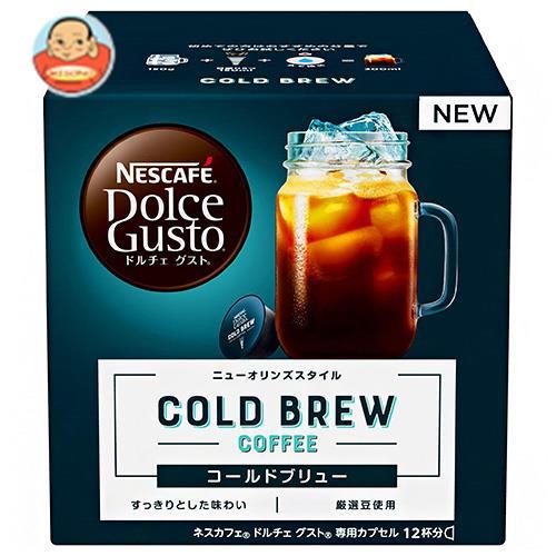 ネスレ日本 ネスカフェ ドルチェ グスト 専用カプセル コールドブリュー 12個(12杯分)×3箱入