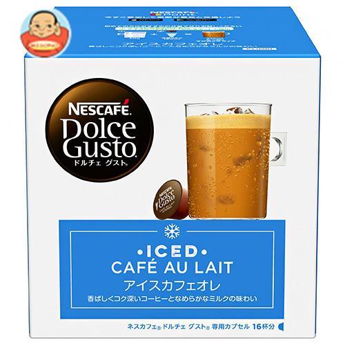 ネスレ日本 ネスカフェ ドルチェ グスト 専用カプセル アイスカフェオレ 16個(16杯分)×3箱入