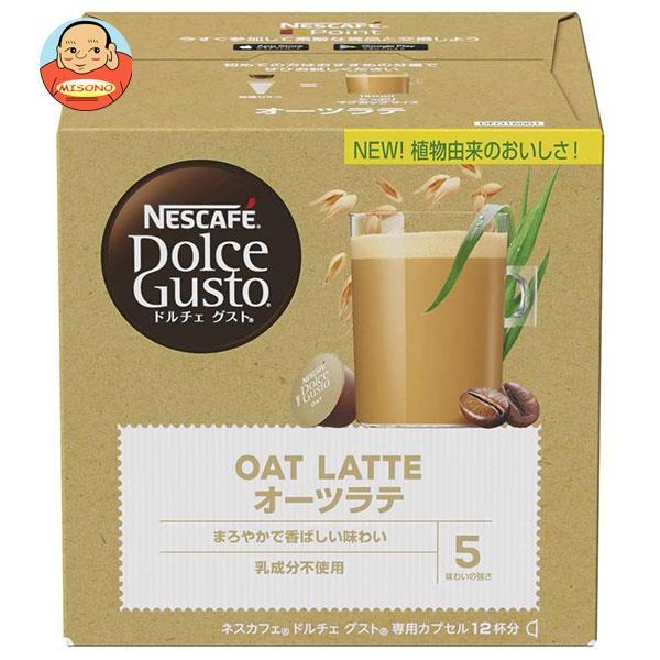 ネスレ日本 ネスカフェ ドルチェ グスト 専用カプセル オーツラテ 12個(12杯分)×3箱入