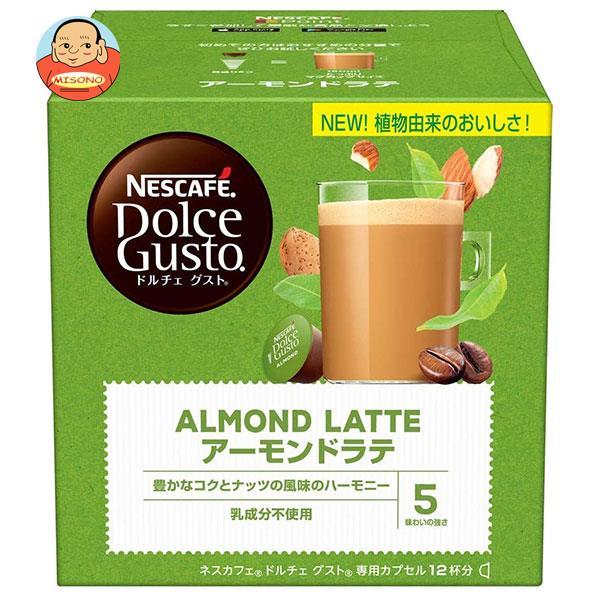 ネスレ日本 ネスカフェ ドルチェ グスト 専用カプセル アーモンドラテ 12個(12杯分)×3箱入