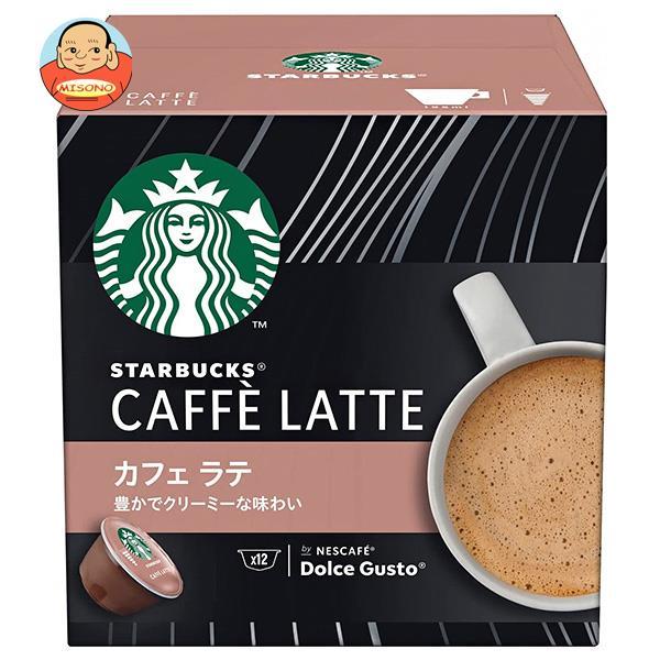 ネスレ日本 スターバックス カフェラテ ネスカフェ ドルチェ グスト 専用カプセル 12個(12杯分)×3箱入