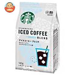 ネスレ日本 スターバックス コーヒー アイスコーヒー ブレンド 140g×12袋入